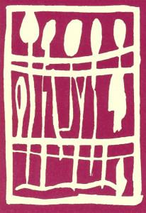 Cartell del premi literari Joan Marqués Arbona (Sóller)