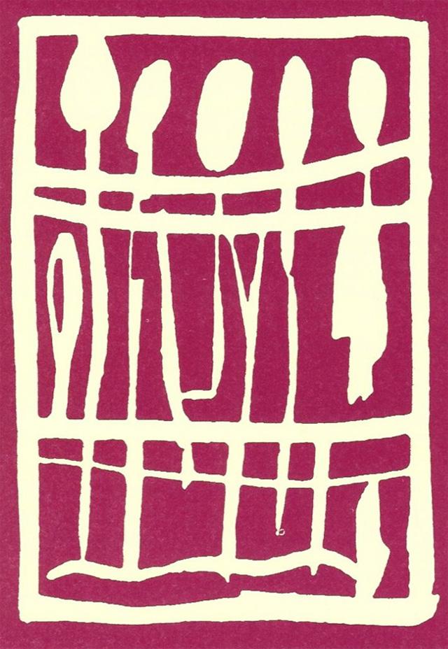 Cartell del premi literari Joan Marqués Arbona (Ajuntament de Sóller)