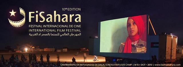 Cartell de l'edició d'enguany del FiSahara, dedicada a la dona del poble saharaui. Font: FiSahara (facebook)
